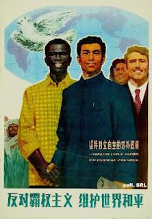 china_africa_3.jpg