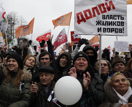 moscow-snow-protest.jpg